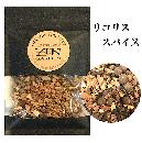 【Licorice Spice】リコリススパイス / テイスティーブレンド20g