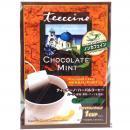 【Teeccino ChoclateMint】ティーチーノ・チョコレートミント(10包)ティーバッグ